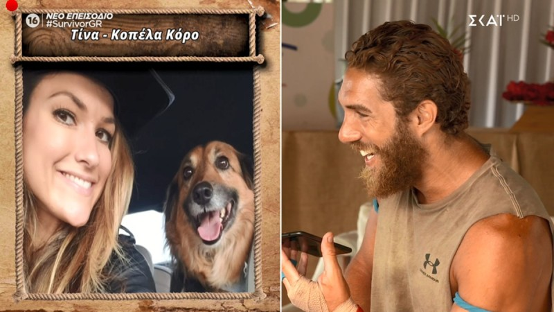 Survivor 4: Σε πελάγη ευτυχίας ο Κόρο - Μίλησε στο τηλέφωνο με την κοπέλα του
