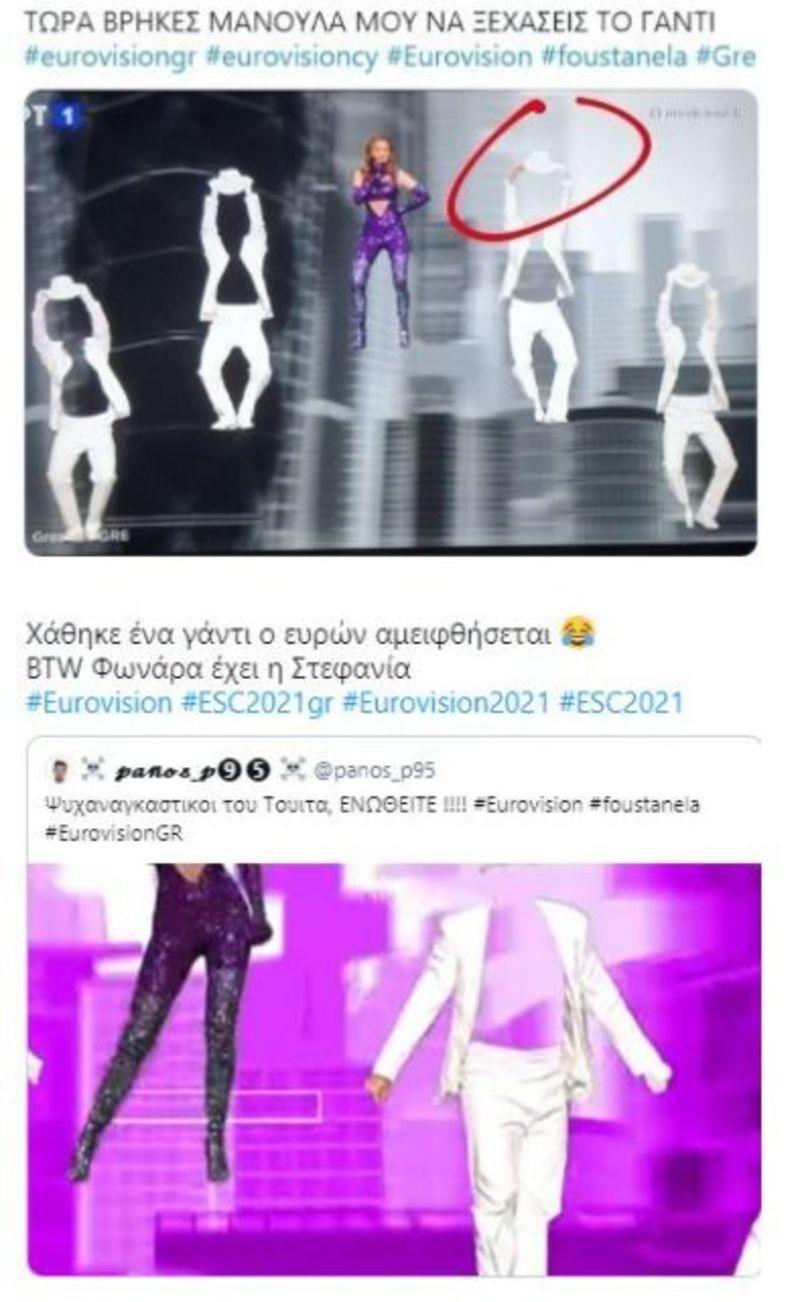 Eurovision 2021 Στεφανία λάθος