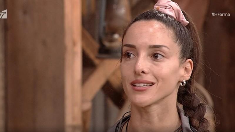 Φάρμα: Αποχώρησε η Φένια Τσικιτίκου