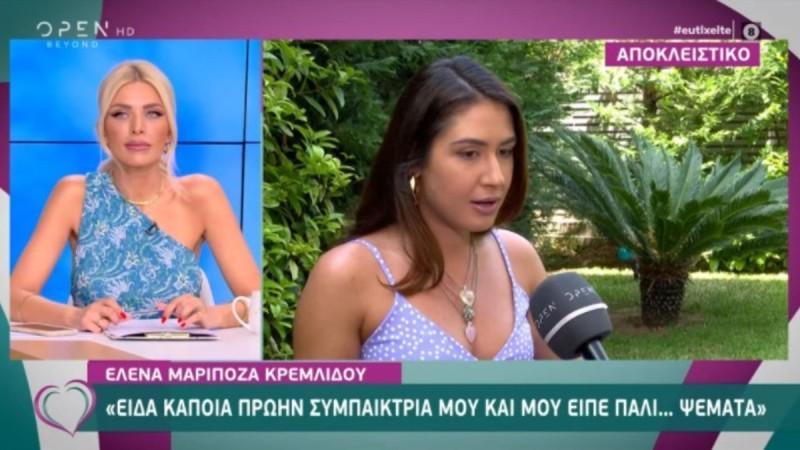 Survivor 4 - Κρεμλίδου: «Η Μαριαλένα μας μιλούσε συνέχεια για τον Λιβάνη»