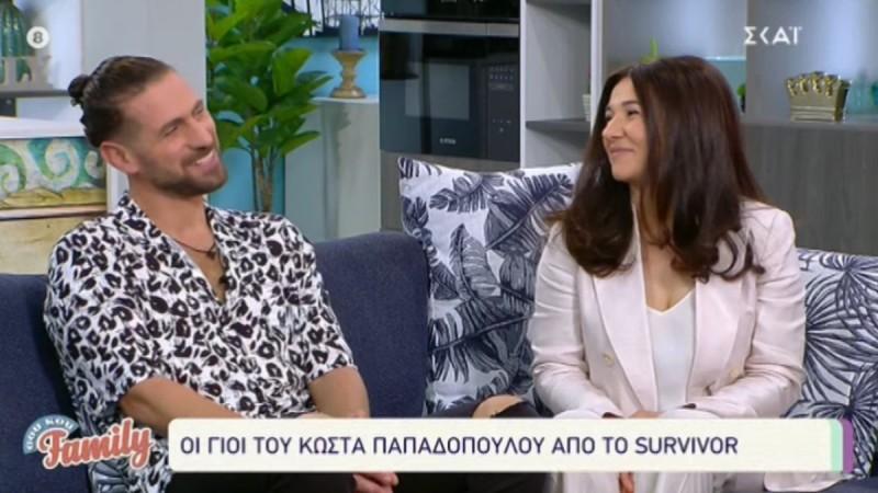 Survivor 4: Ο Κώστας Παπαδόπουλος μας συστήνει την σύζυγο και τα δυο του αγόρια