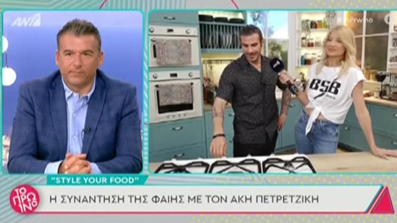 Φαίη Σκορδά: Η αντίδραση της όταν ρωτήθηκε για το αν θα συνεχίσει το Πρωινό με τον Γιώργο Λιάγκα