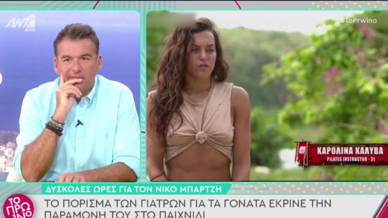 Γιώργος Λιάγκας: «Τα παιδιά έχουν αρχίσει να φεύγουν από το Survivor και χάνει το ενδιαφέρον»