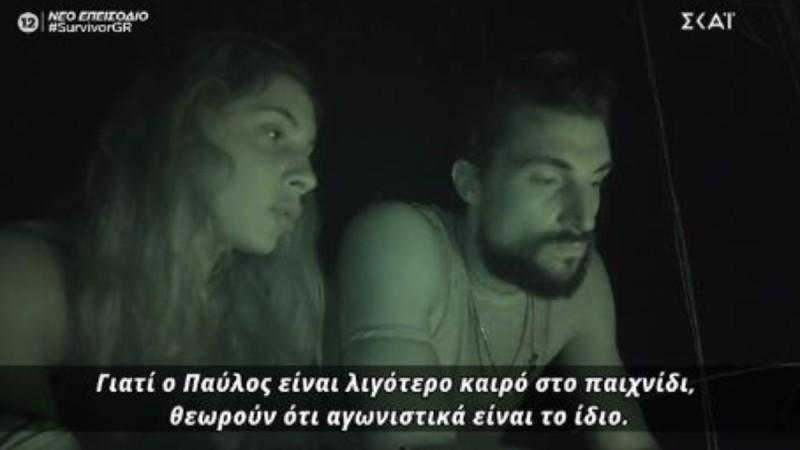 Survivor 4 - Μαριαλένα: