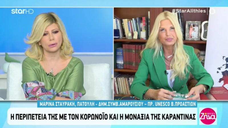 Μαρίνα Πατούλη για τον χωρισμό της: «Βίωσα απαξίωση ως άνθρωπος»