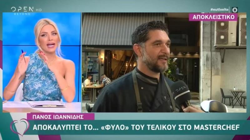 Πάνος Ιωαννίδης: Έτσι σχολίασε την απόφαση του Διονύση Πρώιου να γυρίσει ερωτικές ταινίες