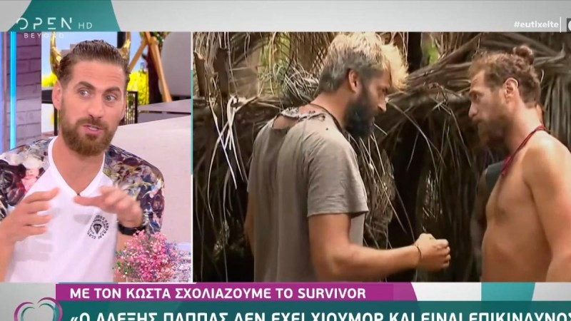 Survivor 4 - Παπαδόπουλος: «Ο Αλέξης Παππάς είναι επικίνδυνος! Δεν θέλω καμία επαφή»