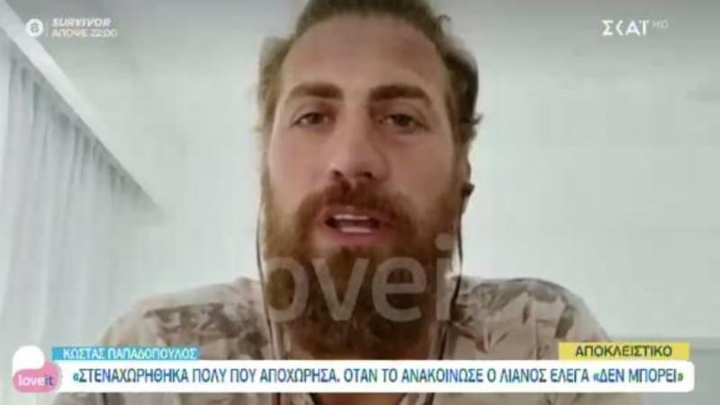 Survivor 4 - Κώστας Παπαδόπουλος: «Στην ομάδα των Μπλε ο James δεν πρόσφερε κάτι»