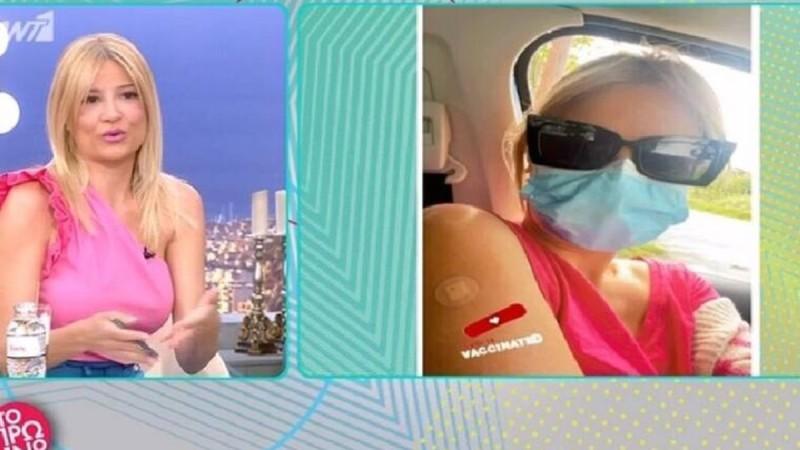 Φαίη Σκορδά: «Έκανα την πρώτη δόση του AstraZeneca»