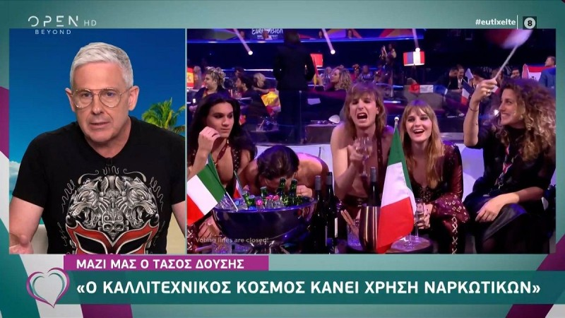 Τάσος Δούσης: Αποκάλυψη μεγατόνων για τον θεσμό της Eurovision