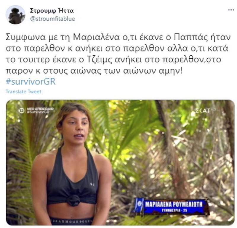 Survivor Twitter Μαριαλένα