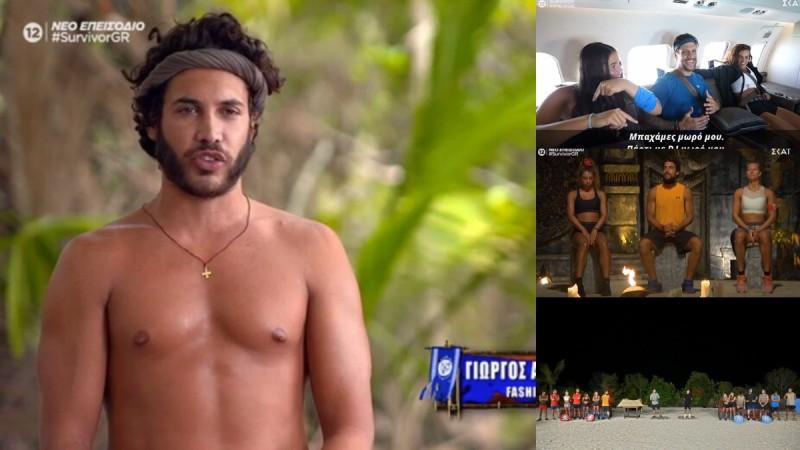 Survivor 4 highlights 13/6: Ο παίκτης που αποχώρησε και το χλιδάτο ταξίδι στις Μπαχάμες