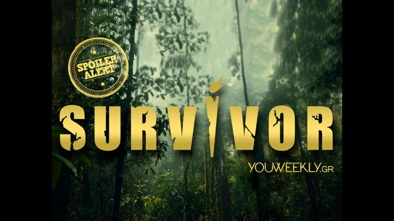 Survivor 4 spoiler 16/6: Ποιος κερδίζει την τρίτη ασυλία απόψε;
