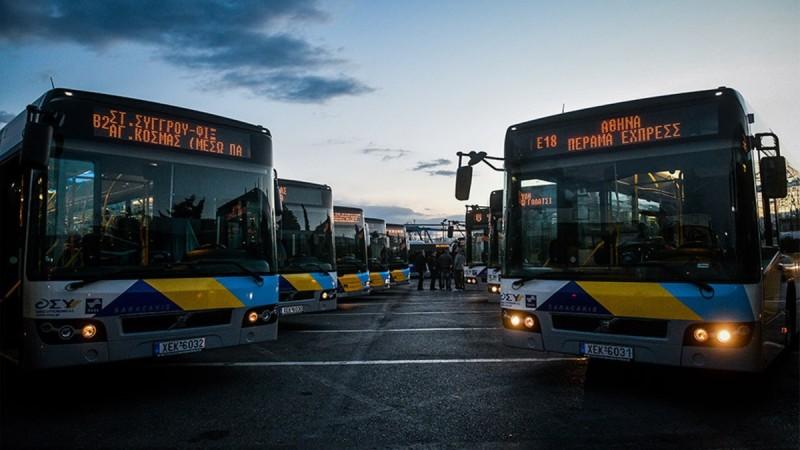 Μέσα Μεταφοράς: Παράνομη η απεργία μέχρι τις 10 το πρωί