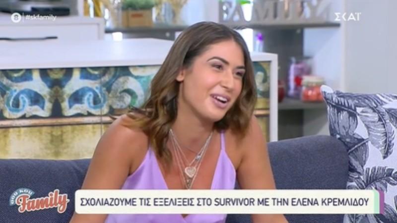 Έλενα Κρεμλίδου: Αποκαλύπτει όλη την αλήθεια για το αν υπήρξε ερωτική επαφή μέσα στο Survivor