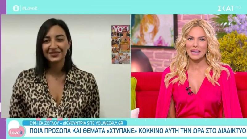 Η διευθύντρια του Youweekly.gr, Έφη Εκίζογλου, στο Love It