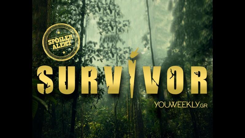 Survivor 4 spoiler 14/6: Ποιος παίρνει την ασυλία απόψε