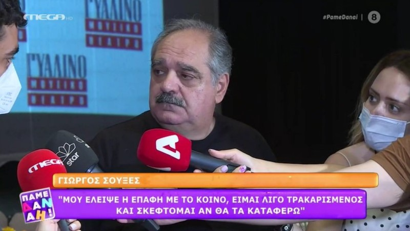 Γιώργος Σουξές: Η απάντησή του για τον γάμο της Δανάης Μιχαλάκη