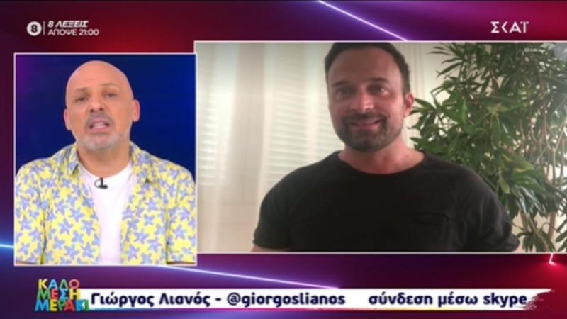 Καλό Μεσημέρακι: Η «εισβολή» του Γιώργου Λιανού και οι αποκαλύψεις για το Survivor 4