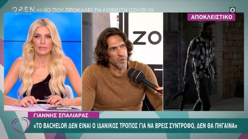 Γιάννης Σπαλιάρας: Η απίστευτη αντίδρασή όταν ρωτήθηκε για τον Αλέξη Παππά
