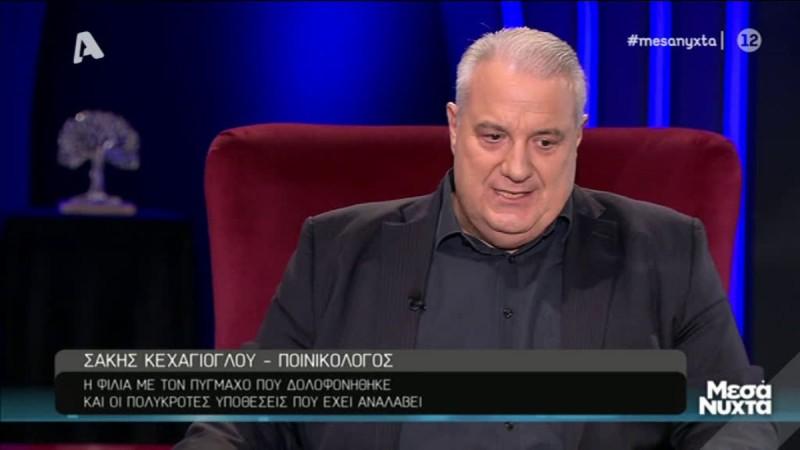 Σάκης Κεχαγιόγλου: Το έγκλημα στα Γλυκά Νερά, η επίθεση με βιτριόλι και η δολοφονία του Τάσου Μπερδέση