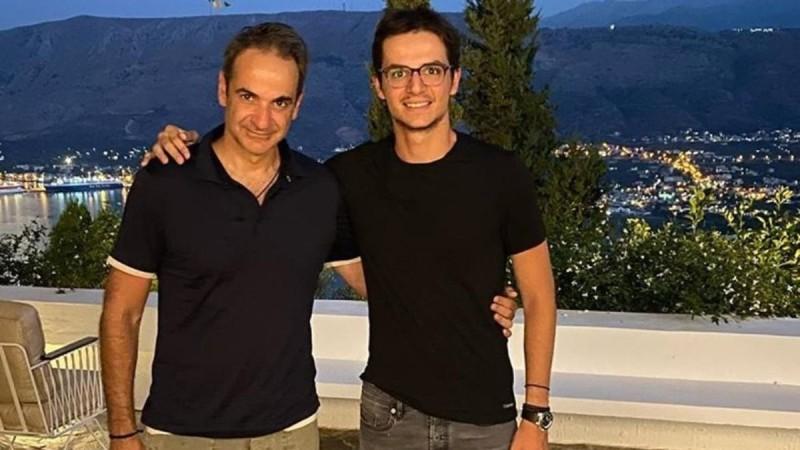 Σε σχέση ο γιος του Κυριάκου Μητσοτάκη - Γνωστή Ελληνίδα της showbiz η σύντροφός του