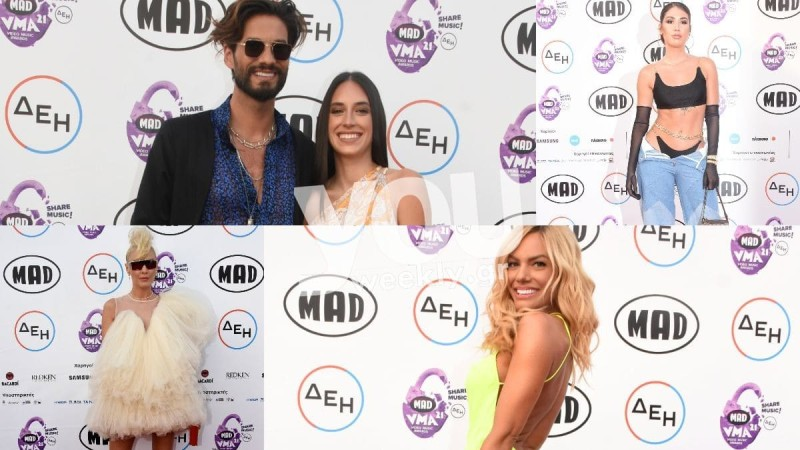 Mad Video Music Awards: Οι λαμπερές εμφανίσεις των celebrities