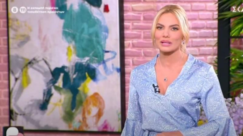 Θύμα απάτης η Ιωάννα Μαλέσκου