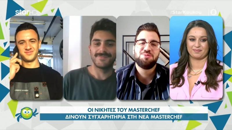 MasterChef 5: Η έκπληξη που δέχθηκε η Μαργαρίτα από τους προηγούμενους νικητές
