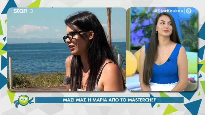MasterChef 5 - Μαρία Λαζαρίδου: «Θα προτιμούσα να μου ζητήσει προσωπική συγγνώμη η Μαρίνα»