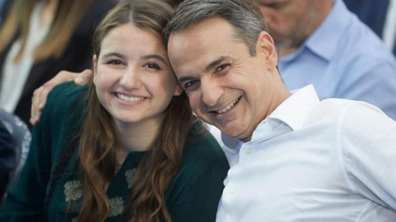 Κυριάκος Μητσοτάκης: Ενηλικιώθηκε η κόρη του - Οι τρυφερές ευχές του