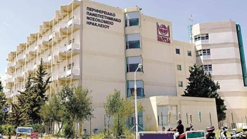 Ηράκλειο: Κατέληξε 21χρονη από πνευμονική εμβολή