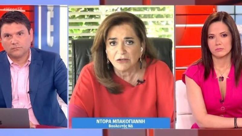 Γλυκά Νερά - Ντόρα Μπακογιάννη: «Να δώσει δύναμη ο θεός στις δύο μανάδες»