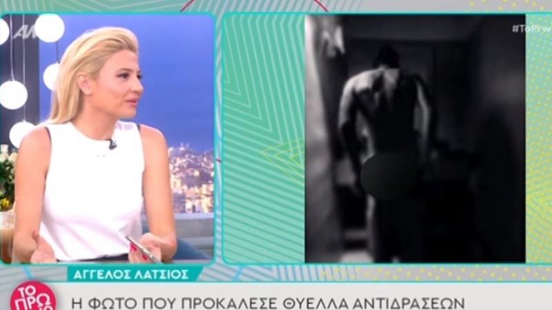 Ξέσπασαν Σκορδά - Λιάγκας μετά τα σχόλια που δέχτηκε ο Άγγελος Λάτσιος με την γυμνή φωτογραφία