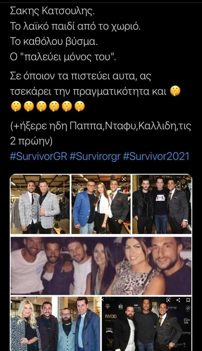 Σάκης Κατσούλης Survivor 4