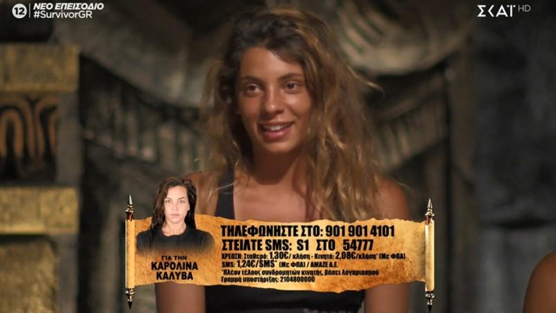 Survivor 4: Τρίτη υποψήφια προς αποχώρηση η Μαριαλένα