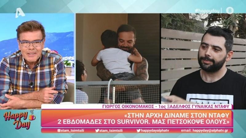 Survivor 4: Βίντεο έξω από το σπίτι του Τριαντάφυλλου - Η πρώτη αγκαλιά στον γιο του