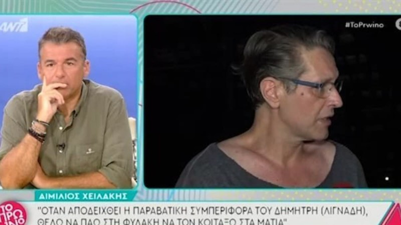 H απάντηση του Χειλάκη μετά την δήλωση του για τον Λιγνάδη - «Μάλλον παρερμηνεύτηκε κάτι...»