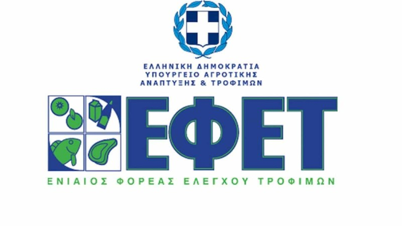 ΕΦΕΤ: Αποσύρεται άρον – άρον από τα ράφια σούπερ μάρκετ κοτόπουλο