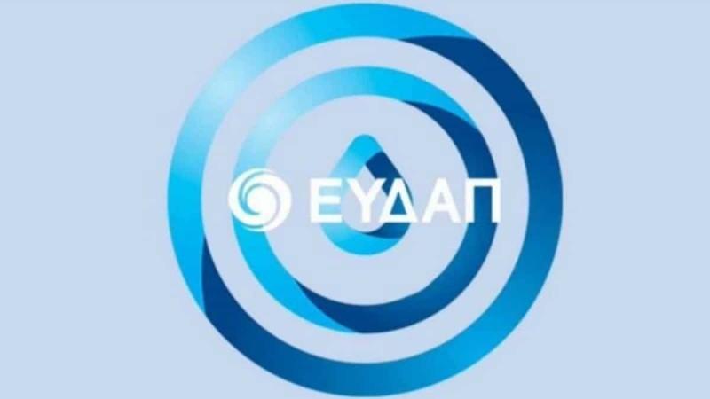 ΕΥΔΑΠ - Έκτακτο: Χωρίς νερό τέσσερις περιοχές