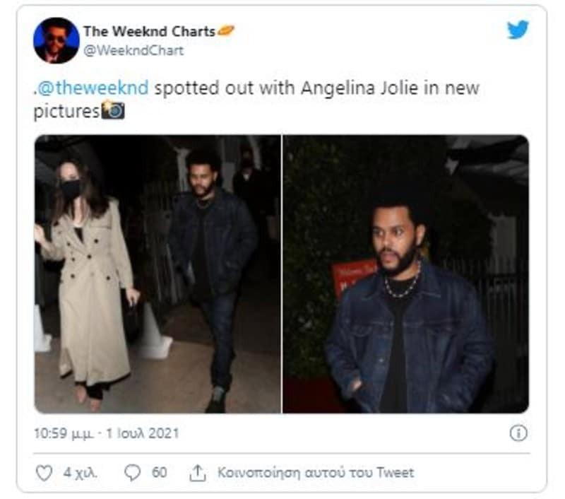 Αντζελίνα Τζολί The Weeknd σχέση
