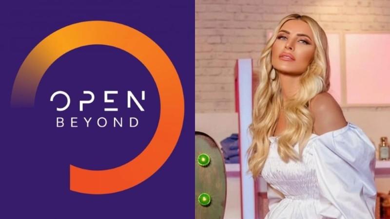 OPEN: Αυτή παίρνει την θέση της Κατερίνας Καινούργιου - Η επίσημη ανακοίνωση του σταθμού