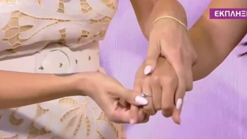Ευτυχείτε: Της έκανε πρόταση γάμου στο φινάλε της εκπομπής της Καινούργιου