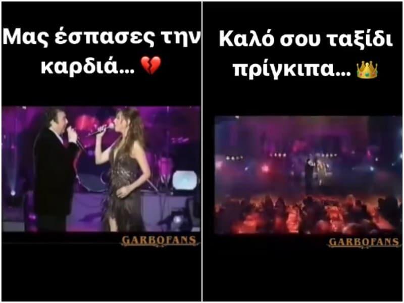 Τόλης Βοσκόπουλος Καίτη Γαρμπή