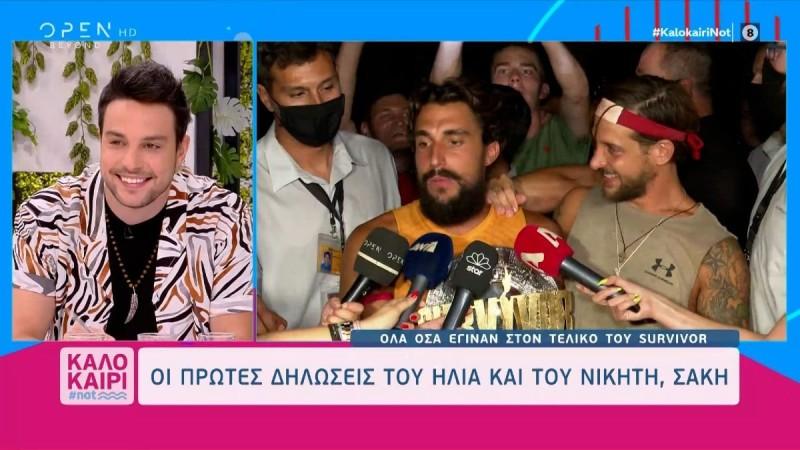 Σάκης Κατσούλης - αποκάλυψη: Που θα ξοδέψει τα 100.000 ευρώ από το έπαθλο του Survivor