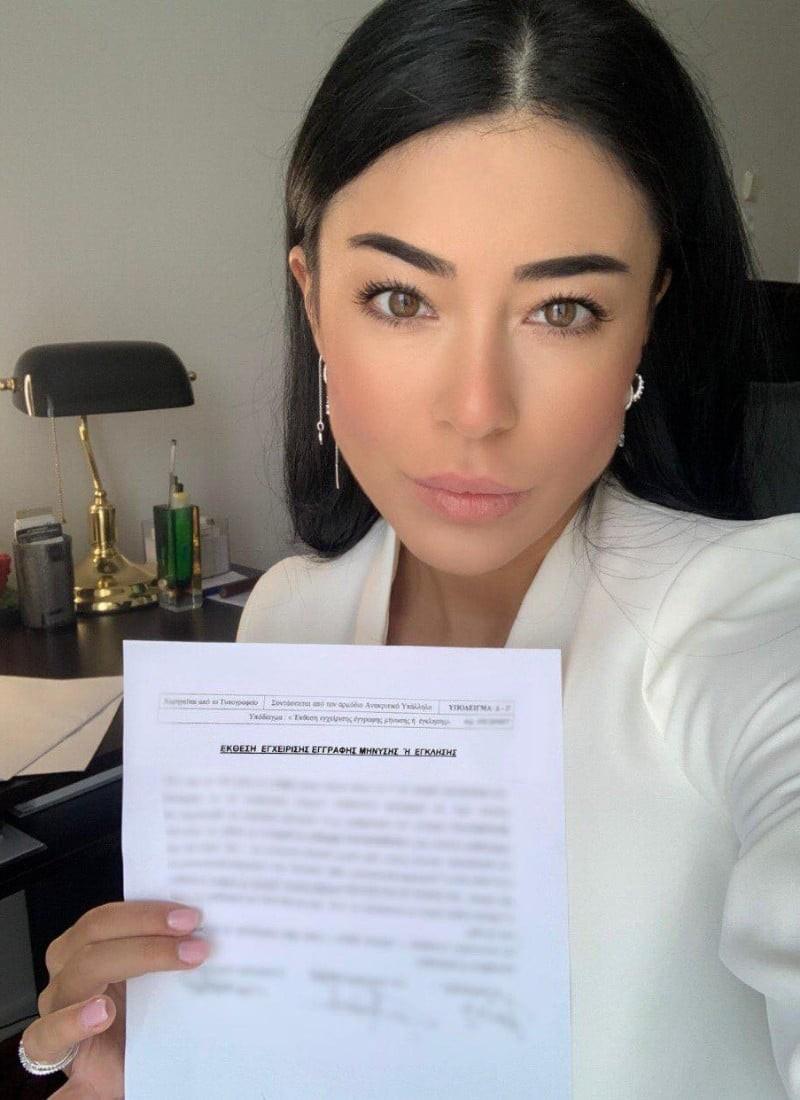 Δέχεται απειλές για την ζωή της η Αφροδίτη Λατινοπούλου φωτογραφία