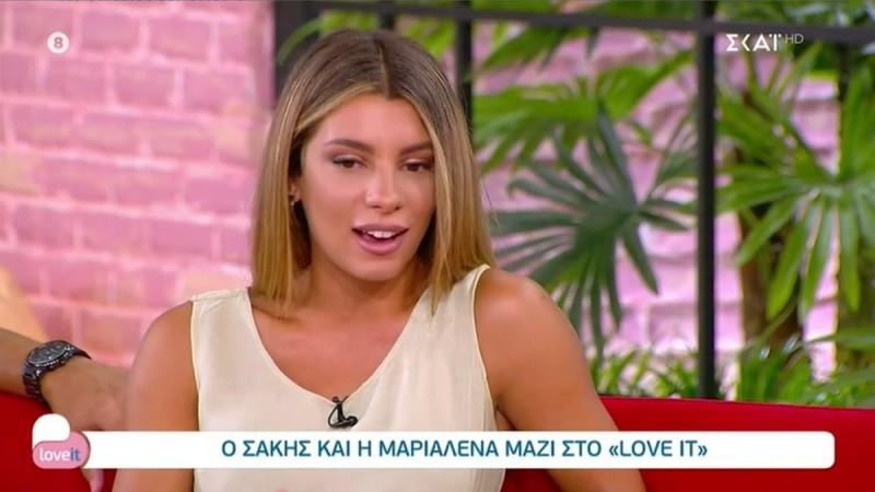 Με δάκρυα στα μάτια στο Love it η Μαριαλένα - «Πλέον με κανένα παιδί...»