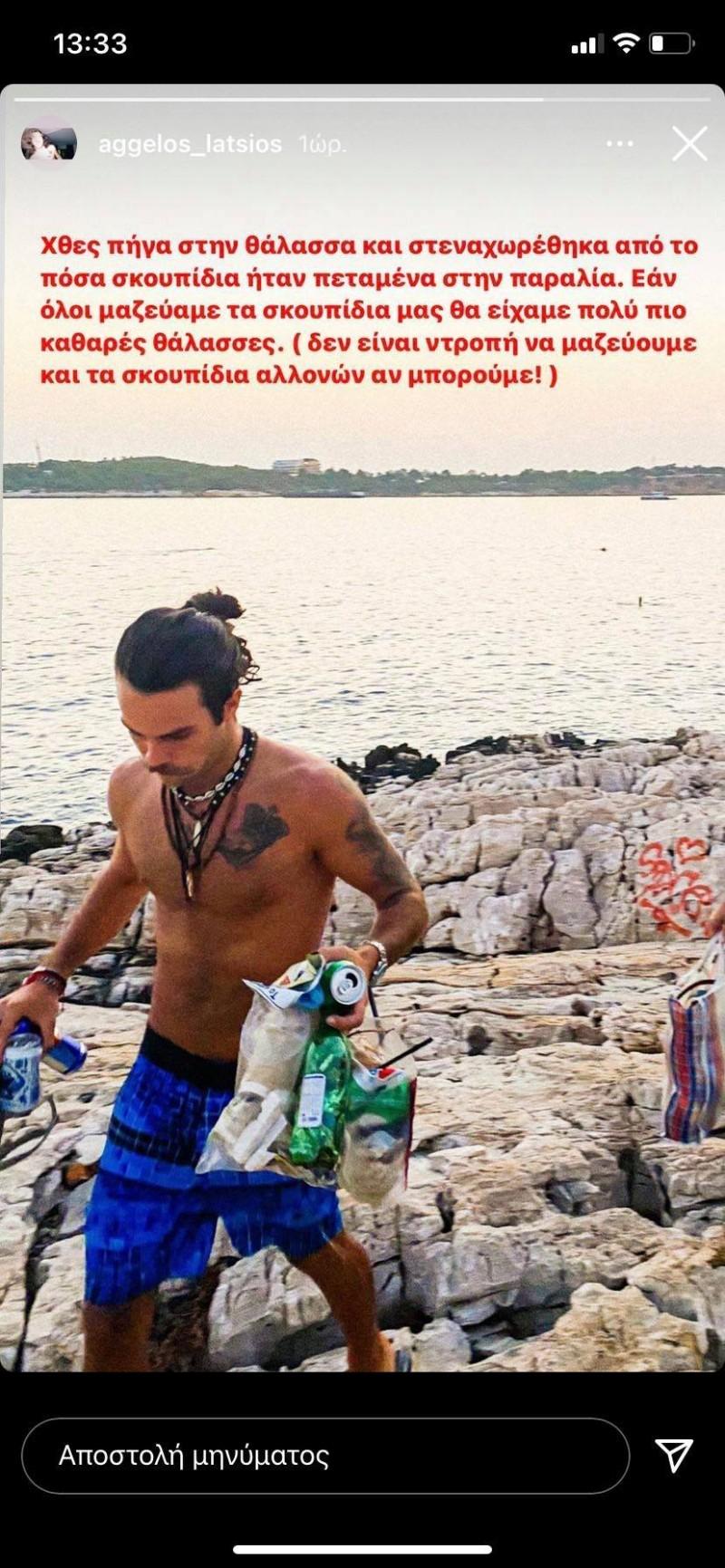 Μενεγάκη γιος Άγγελος Λάτσιος παραλία