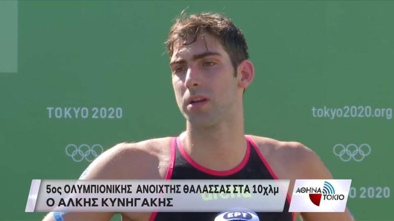 Ολυμπιακοί Αγώνες: Στην πέμπτη θέση ο Άλκης Κυνηγάκης