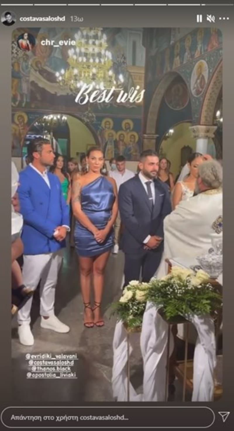 Βαλαβάνη - Βασάλος έγιναν κουμπάροι σε γάμο